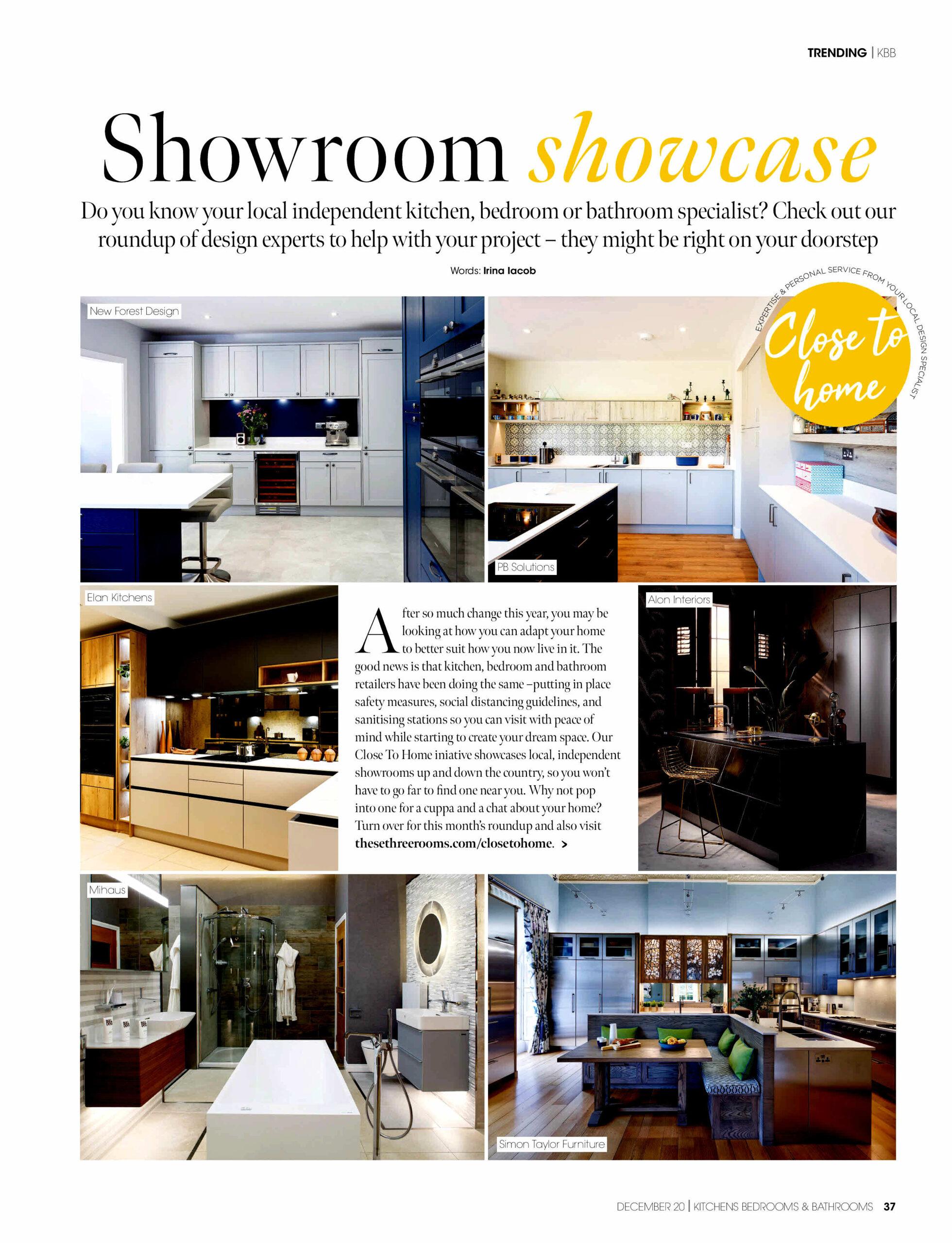 KBB Showroom Showcase 1.1